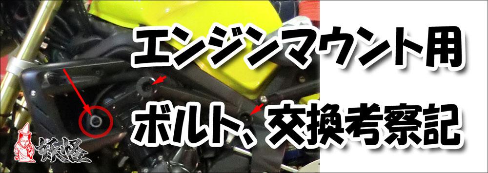 f:id:youkaidaimaou:20201116191543j:plain