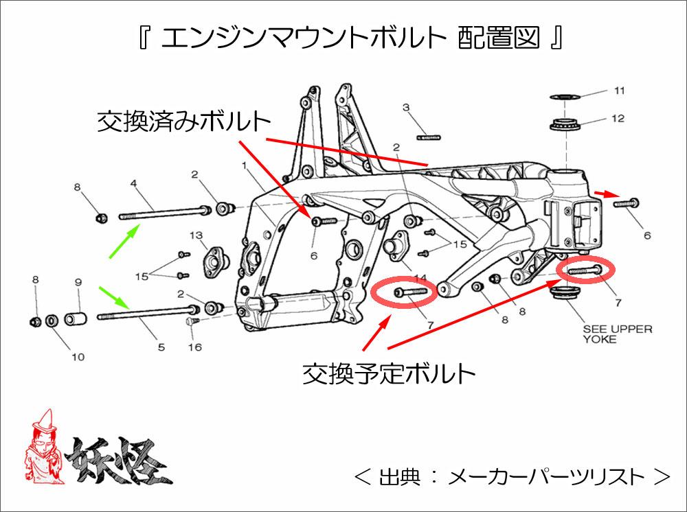 f:id:youkaidaimaou:20201116191712j:plain
