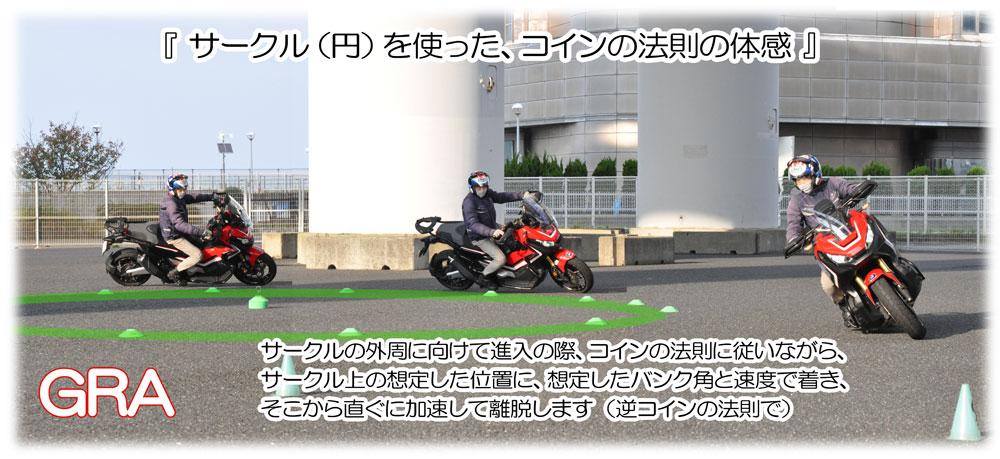 f:id:youkaidaimaou:20201117221708j:plain