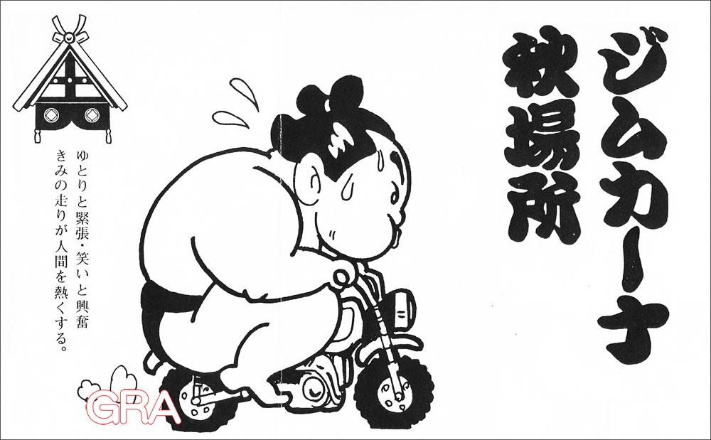 f:id:youkaidaimaou:20201118234524j:plain