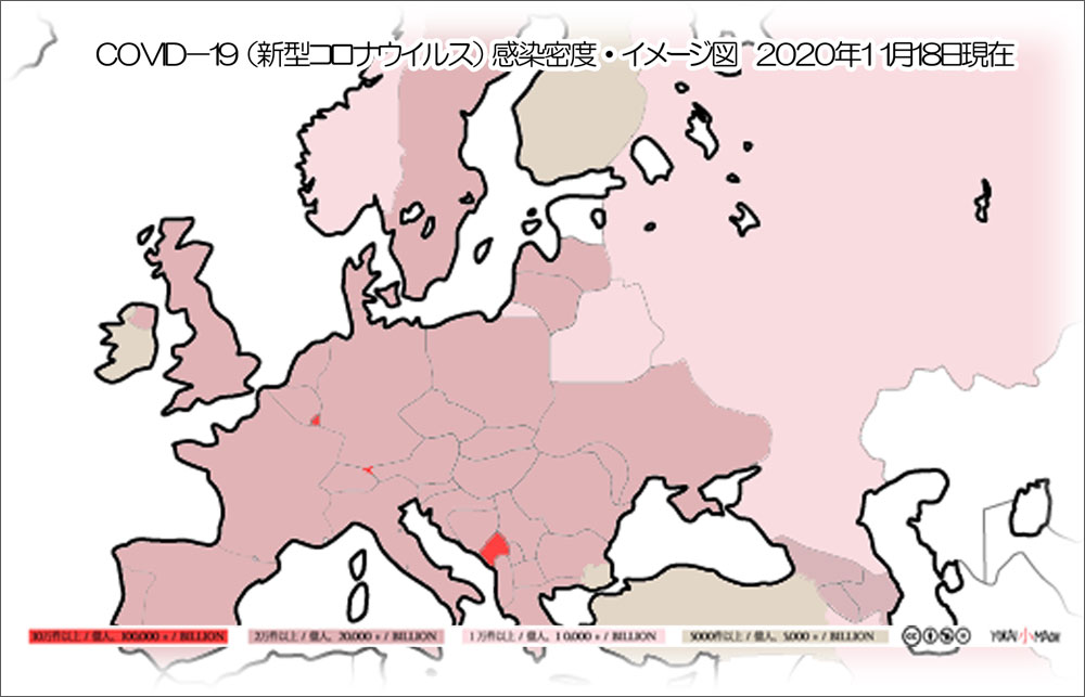 f:id:youkaidaimaou:20201120210231j:plain