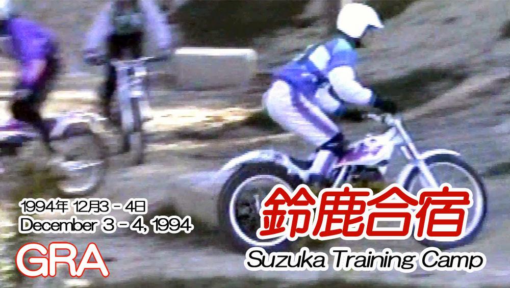 f:id:youkaidaimaou:20201127184802j:plain