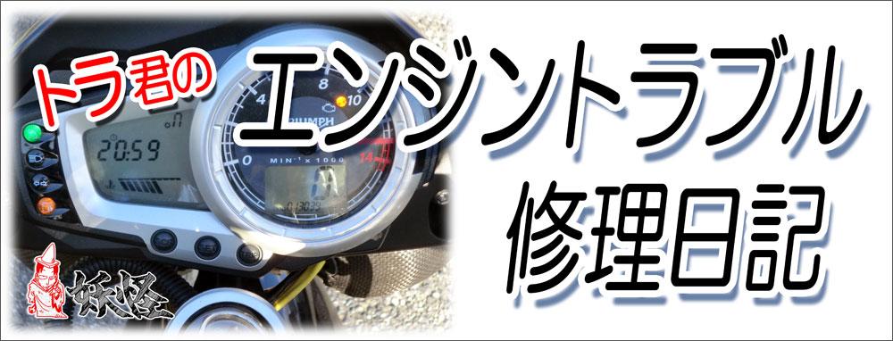 f:id:youkaidaimaou:20201201001837j:plain
