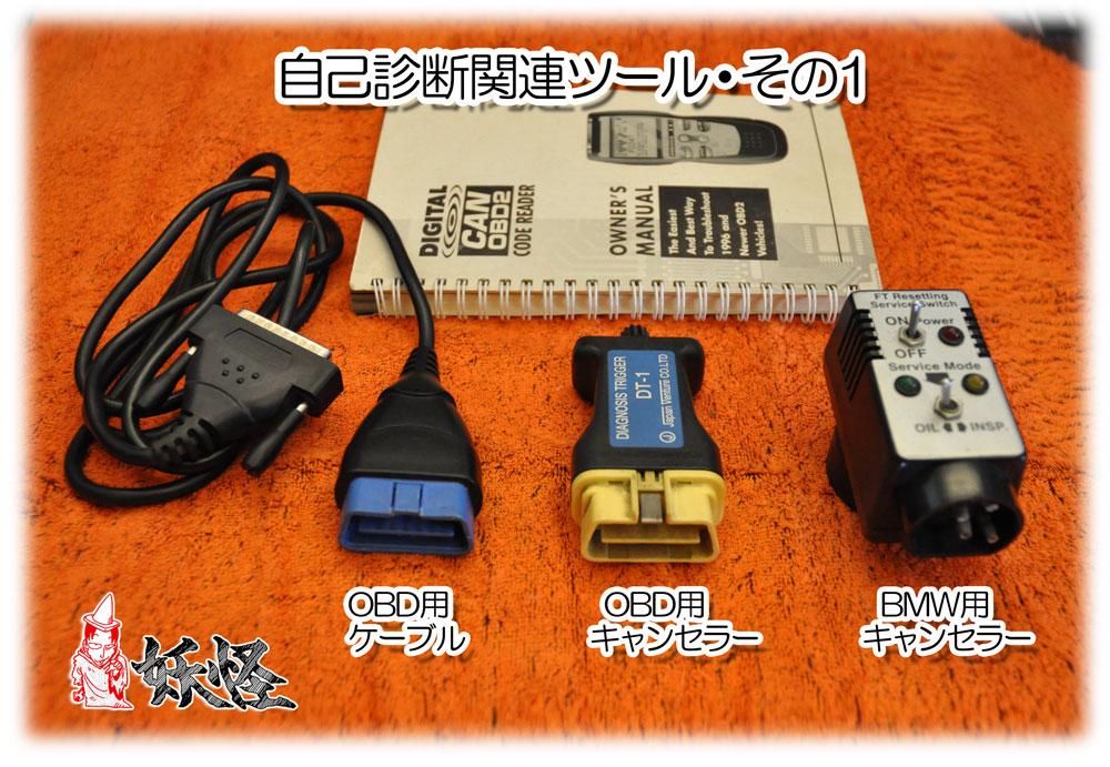 f:id:youkaidaimaou:20201201002353j:plain