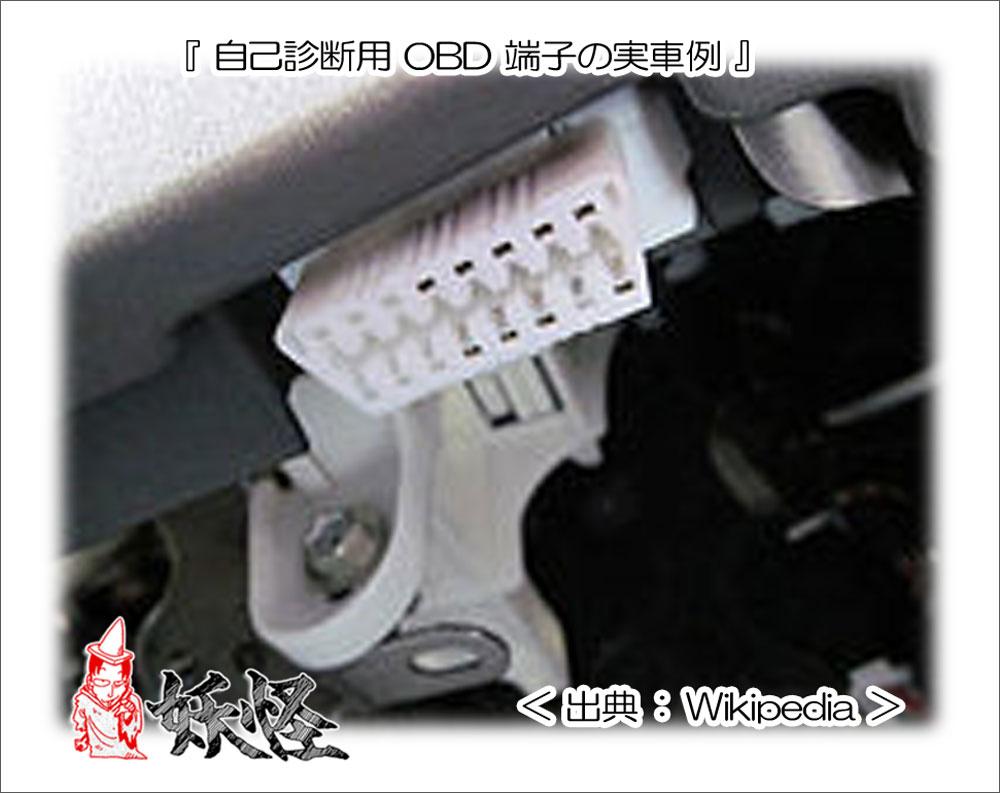 f:id:youkaidaimaou:20201201155208j:plain