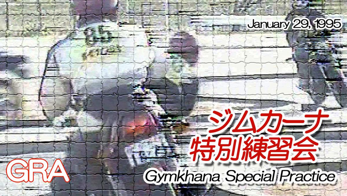 f:id:youkaidaimaou:20201207221638j:plain
