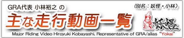 f:id:youkaidaimaou:20201211173501j:plain