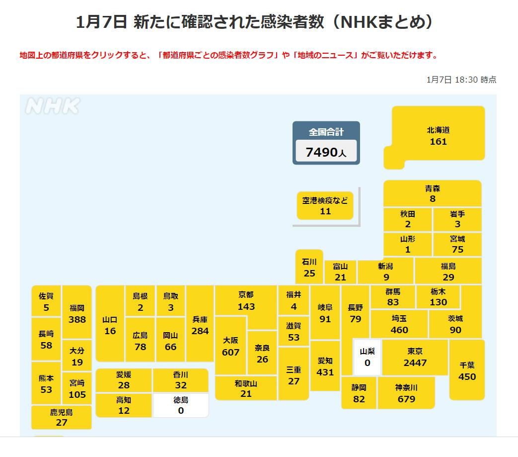 f:id:youkaidaimaou:20210107195015j:plain