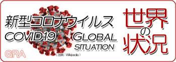 f:id:youkaidaimaou:20210122003048j:plain