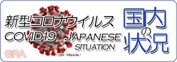 f:id:youkaidaimaou:20210122003127j:plain