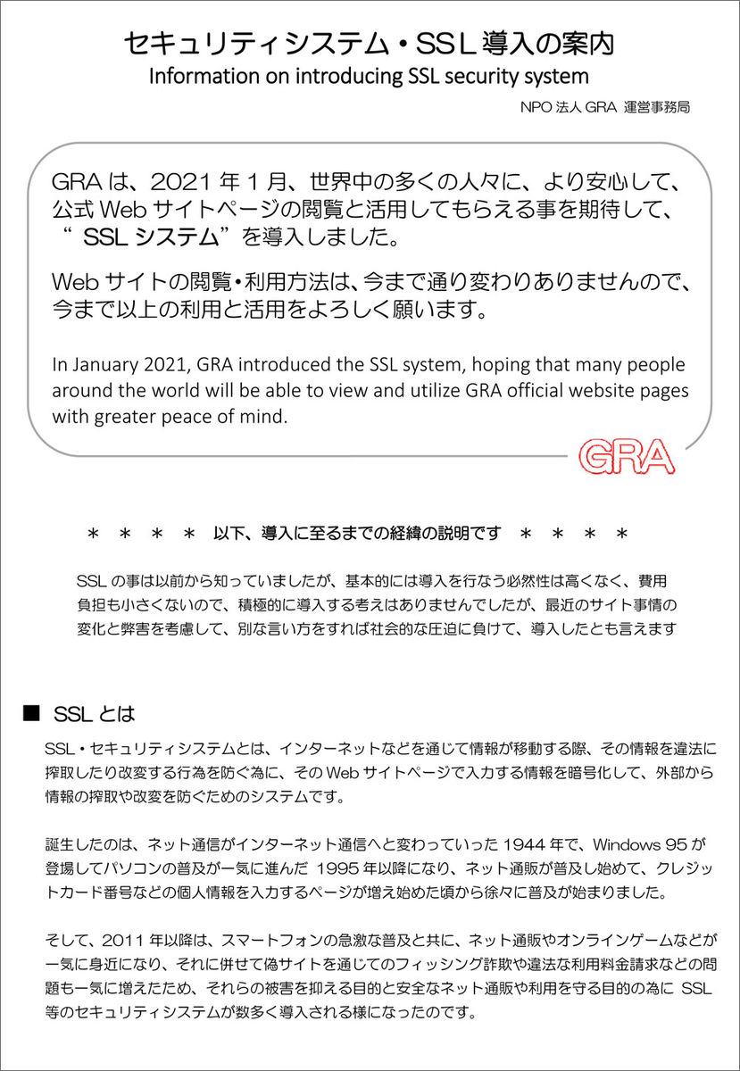 f:id:youkaidaimaou:20210125191202j:plain