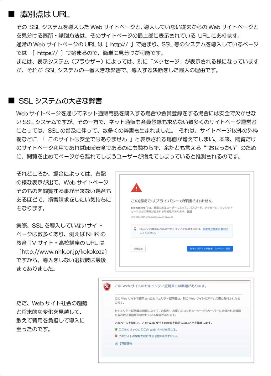 f:id:youkaidaimaou:20210125191217j:plain