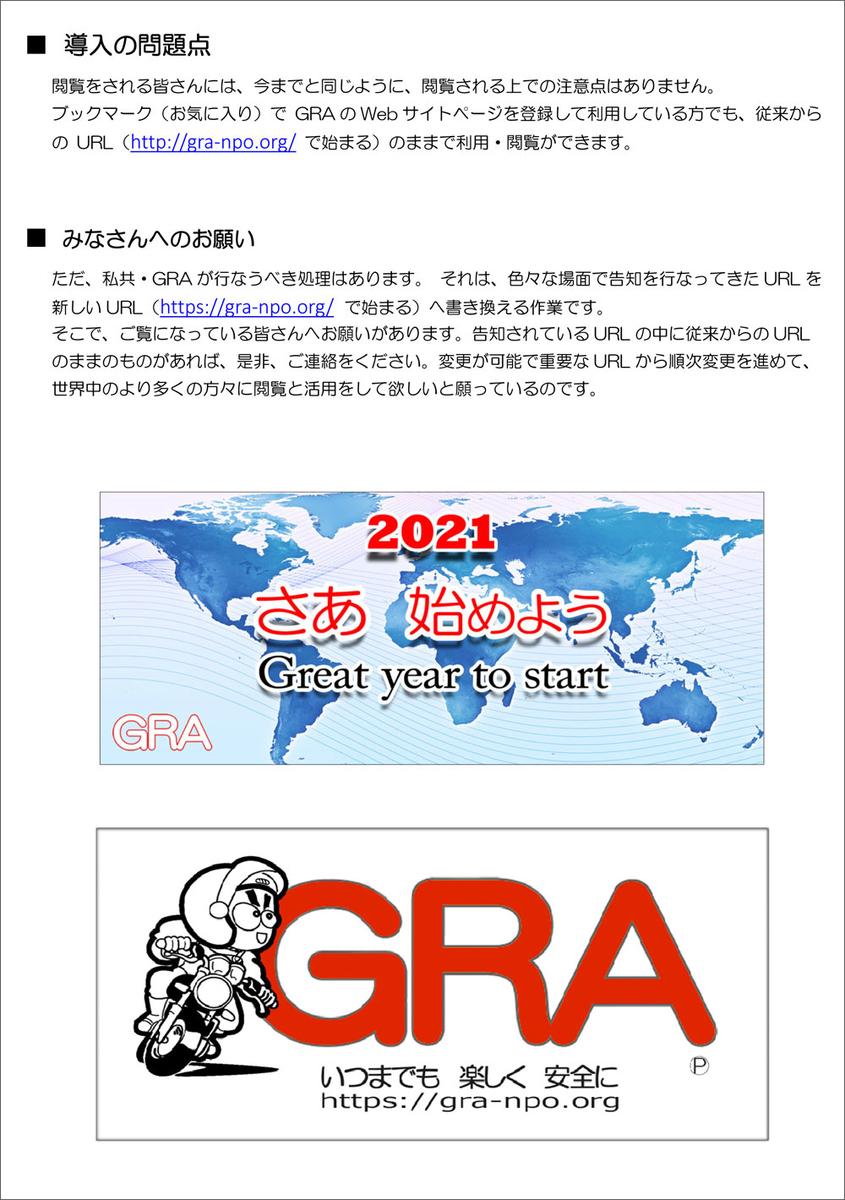 f:id:youkaidaimaou:20210125191248j:plain