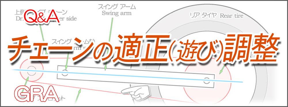 f:id:youkaidaimaou:20210203220059j:plain