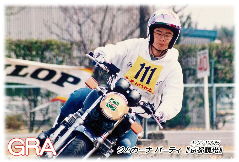 f:id:youkaidaimaou:20210208211323j:plain