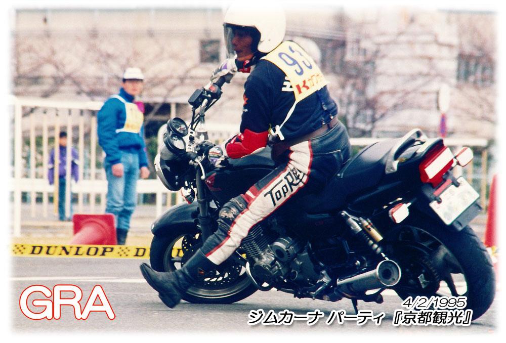 f:id:youkaidaimaou:20210208211345j:plain