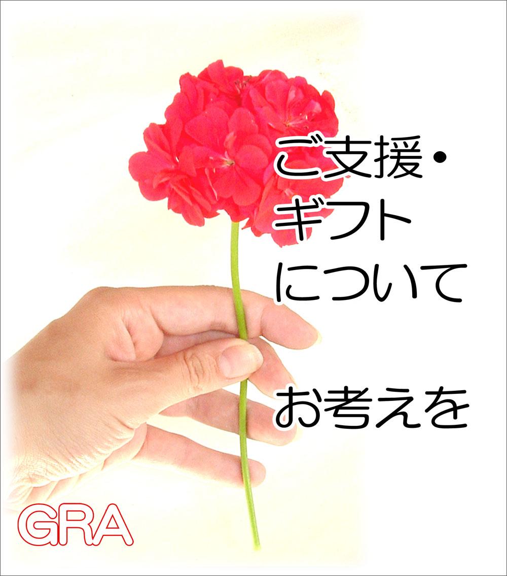 f:id:youkaidaimaou:20210211161118j:plain