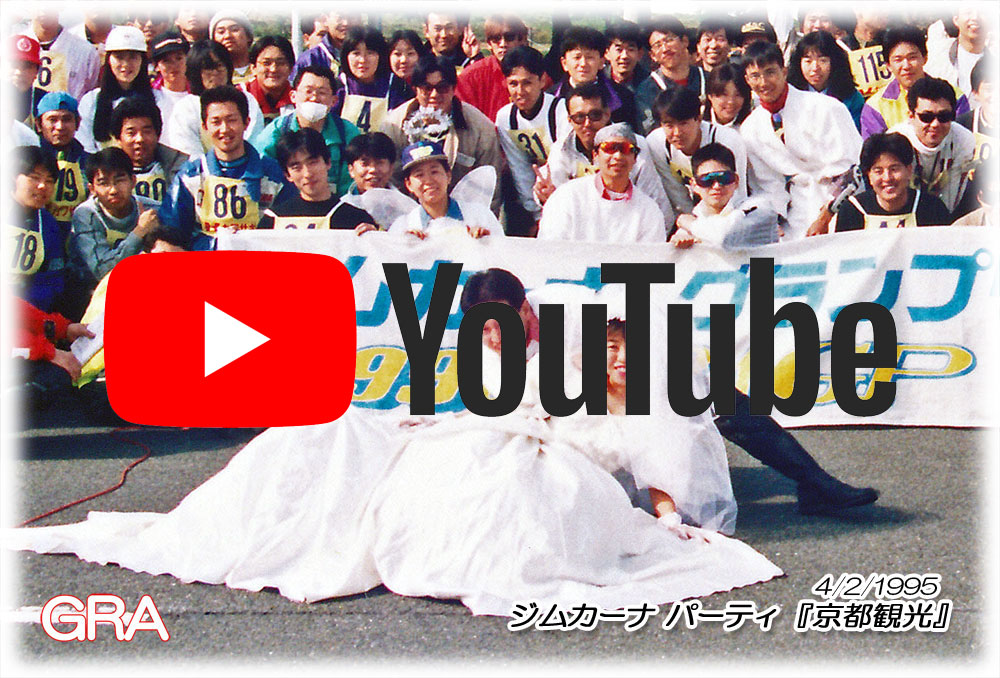 f:id:youkaidaimaou:20210211173215j:plain