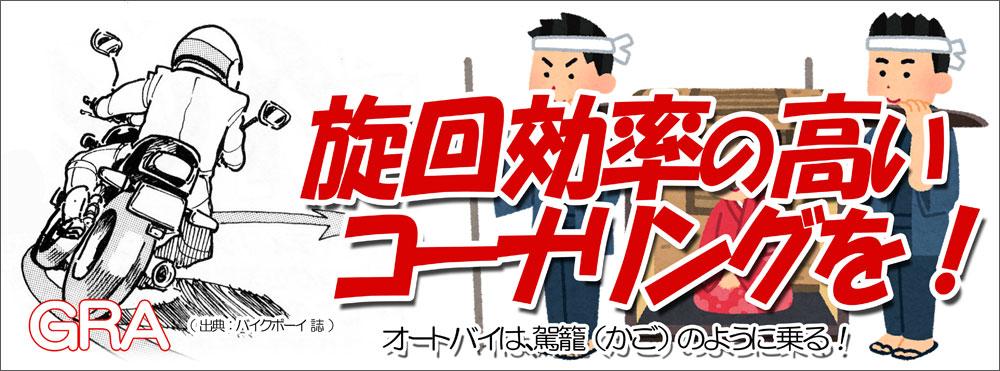 f:id:youkaidaimaou:20210222231354j:plain