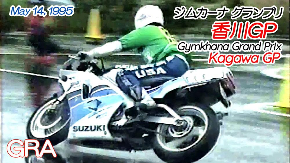 f:id:youkaidaimaou:20210309193016j:plain