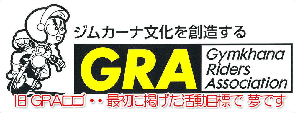 f:id:youkaidaimaou:20210319232818j:plain