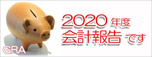 f:id:youkaidaimaou:20210321231015j:plain