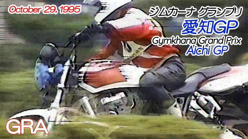 f:id:youkaidaimaou:20210325233248j:plain