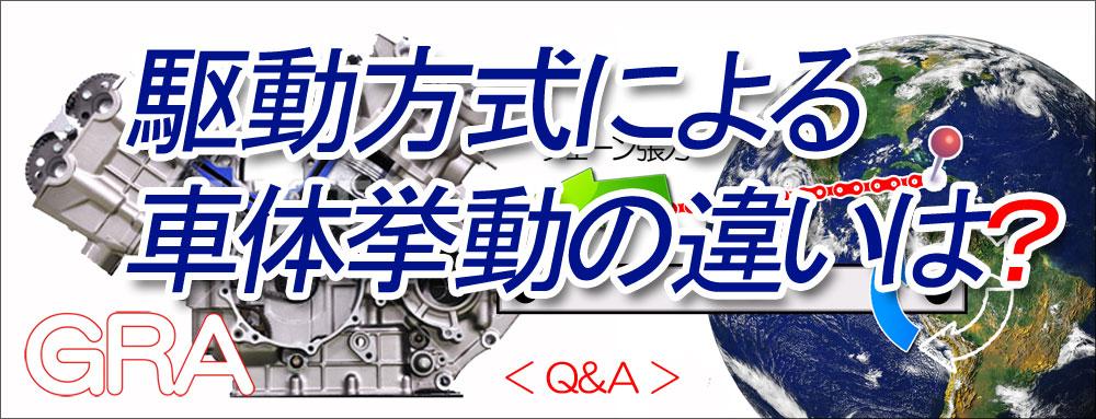 f:id:youkaidaimaou:20210331031720j:plain