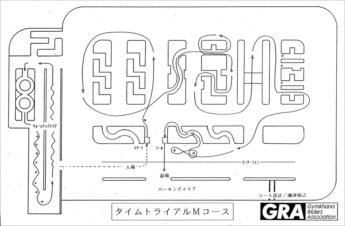 f:id:youkaidaimaou:20210403165647j:plain