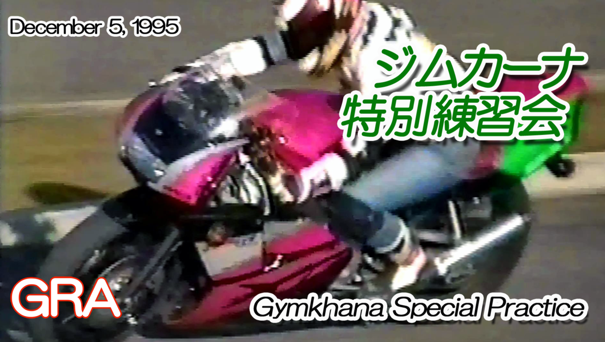 f:id:youkaidaimaou:20210403165906p:plain