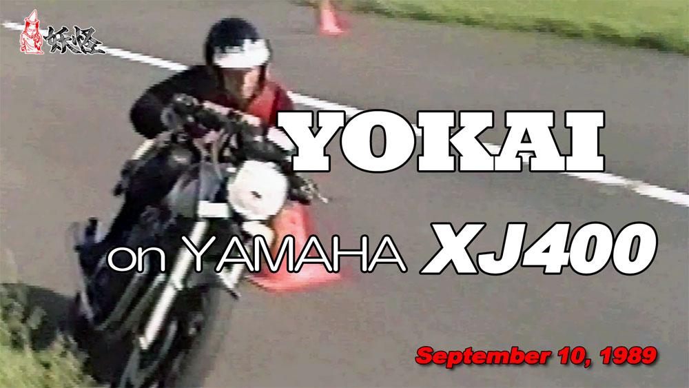 f:id:youkaidaimaou:20210412115211j:plain