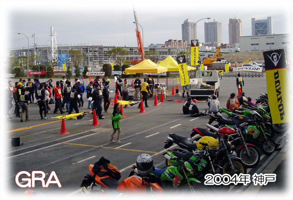 f:id:youkaidaimaou:20210412171001j:plain