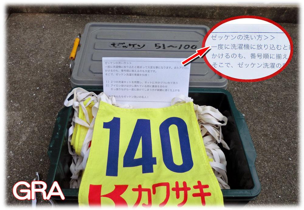 f:id:youkaidaimaou:20210418224410j:plain