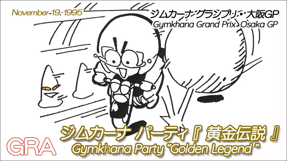 f:id:youkaidaimaou:20210420223942j:plain