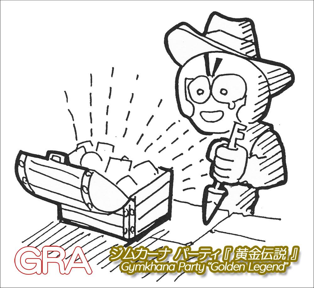 f:id:youkaidaimaou:20210420224115j:plain