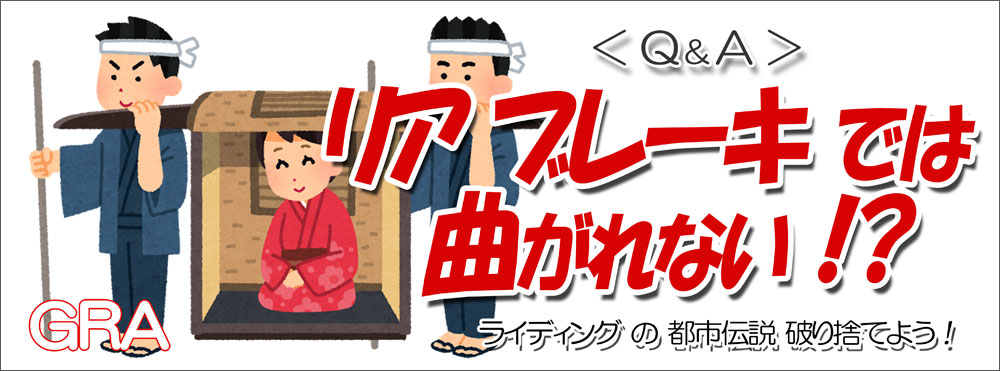 f:id:youkaidaimaou:20210504234733j:plain