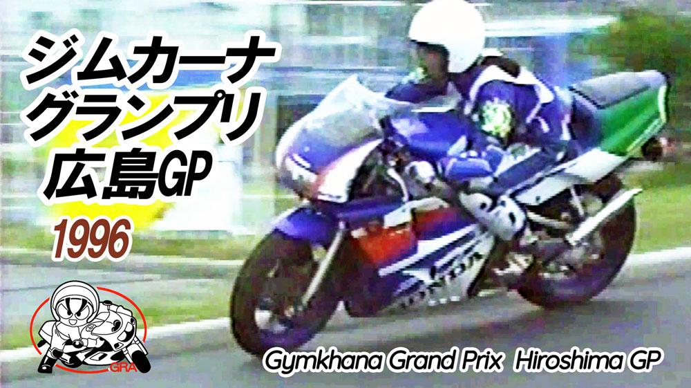 f:id:youkaidaimaou:20210513020738j:plain