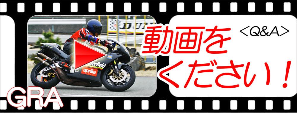 f:id:youkaidaimaou:20210516230959j:plain