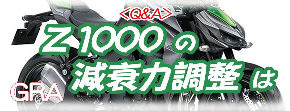 f:id:youkaidaimaou:20210524030815j:plain