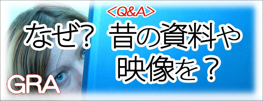 f:id:youkaidaimaou:20210525021514j:plain