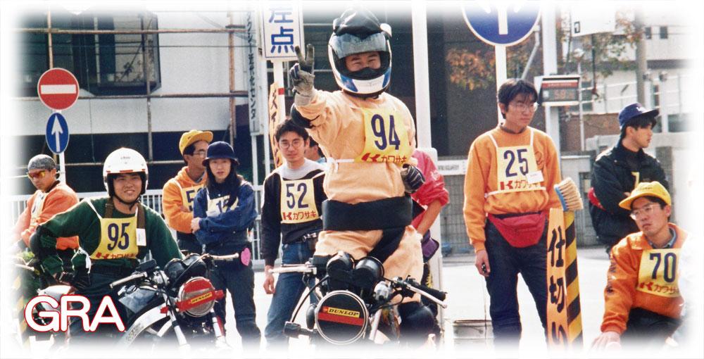 f:id:youkaidaimaou:20210612155500j:plain