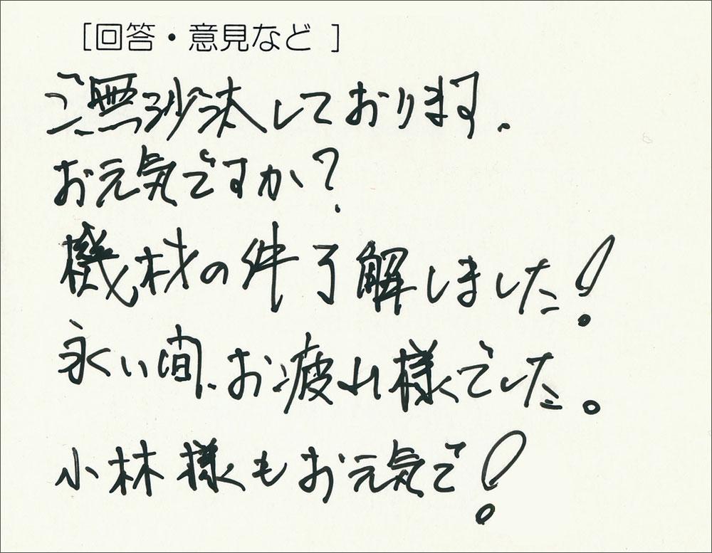 f:id:youkaidaimaou:20210612155540j:plain