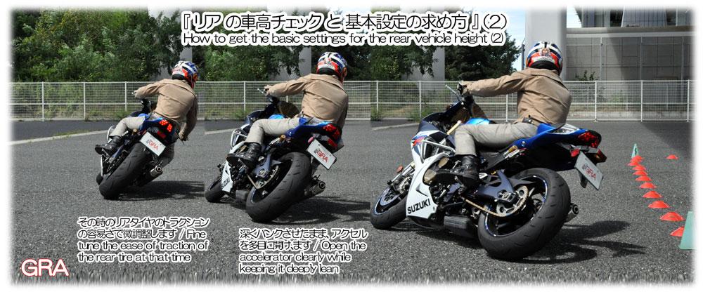 f:id:youkaidaimaou:20210718001811j:plain