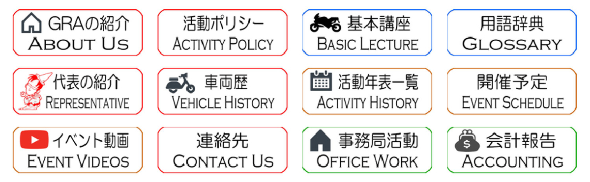 f:id:youkaidaimaou:20210917074405j:plain