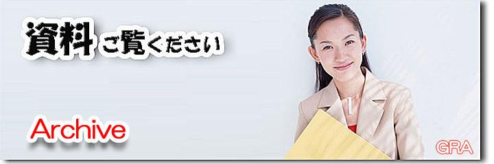 f:id:youkaidaimaou:20210919194623j:plain