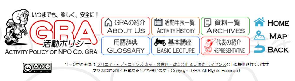 f:id:youkaidaimaou:20210922091322j:plain