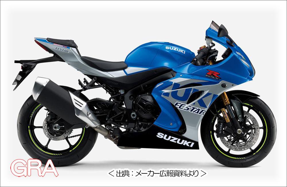 f:id:youkaidaimaou:20210927011817j:plain