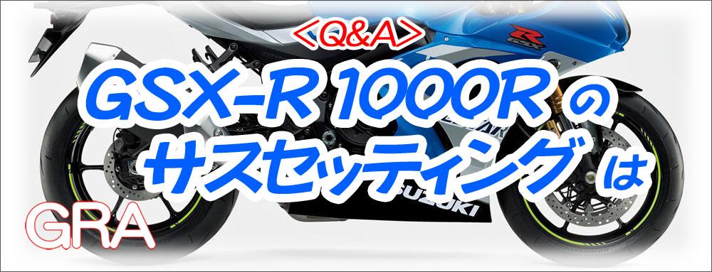 f:id:youkaidaimaou:20210927011909j:plain