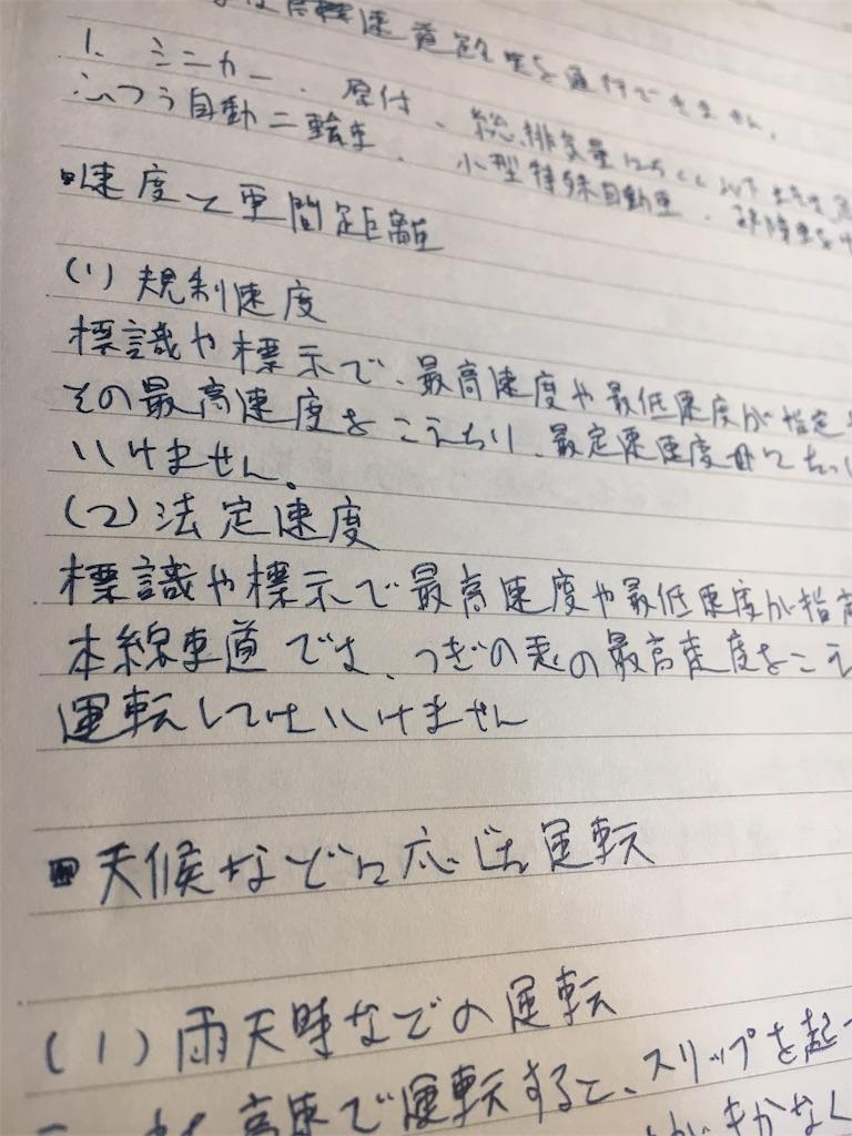 「漢字が書けない!字が汚い!」僕は病気なのか?? - 要件を ...