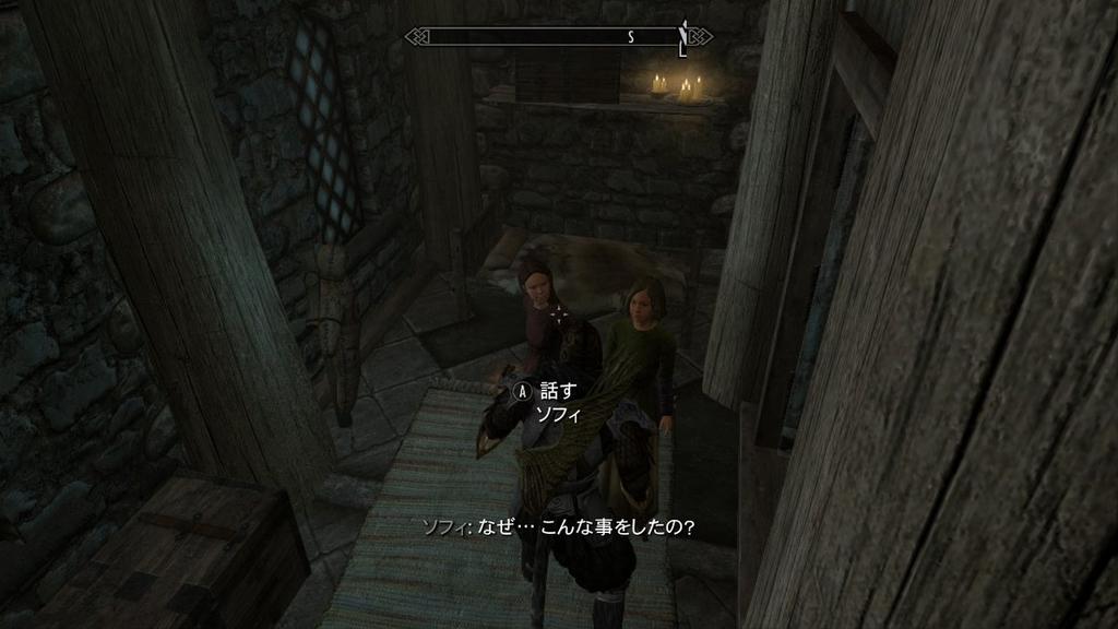 【スカイリム】キツネを惨殺2